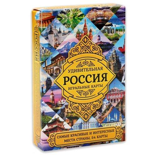 MILAND игральные карты Удивительная Россия 54 шт. разноцветный