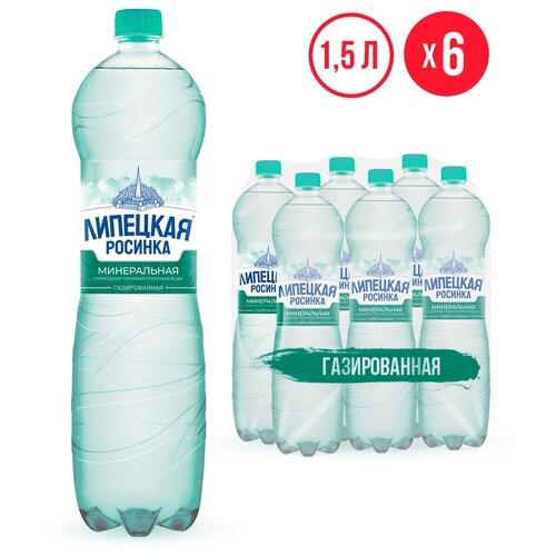 Фото - Вода минеральная природная питьевая столовая Липецкая-Лайт газированная, ПЭТ, 6 шт. по 1.5 л вода минеральная rudolfuv pramen природная лечебно столовая газированная пэт 12 шт по 0 5 л
