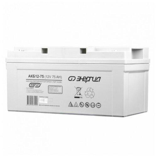 Энергия Аккумулятор Энергия АКБ 12-75