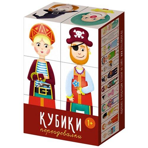 Купить Кубики-пазлы Stellar Переодевалки 00867, Детские кубики