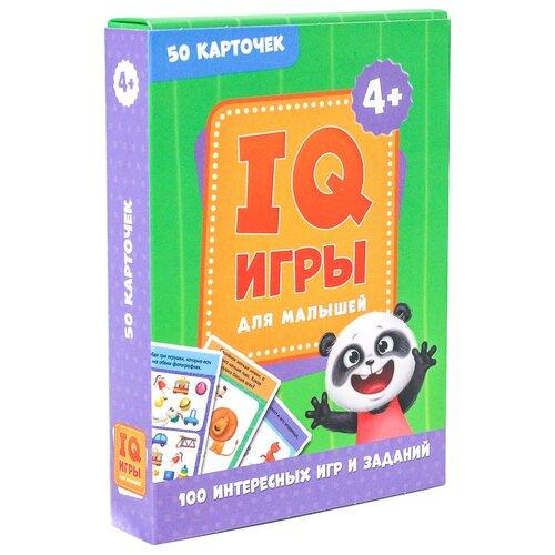 Купить Настольная игра Проф-Пресс IQ игры для малышей, Настольные игры