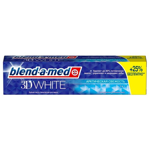Купить BLEND-A-MED Зубная паста 3D WHITE Арктическая свежесть, 125мл (2 шт в наборе)