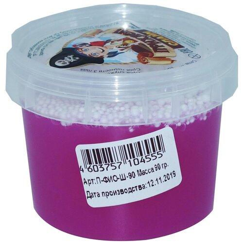 Лизун Слайм Прихлоп с шариками фиолетовый