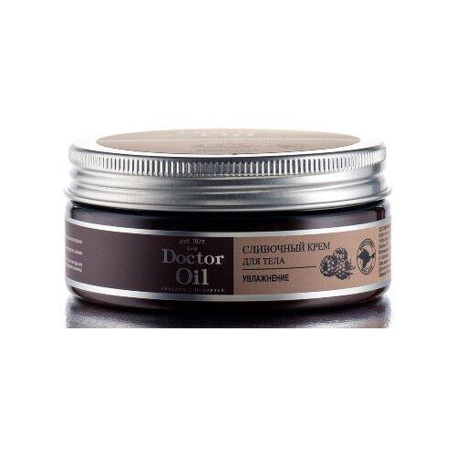 DrOil Крем для тела сливочный «Увлажнение» с маслами оливы и персика 150 мл