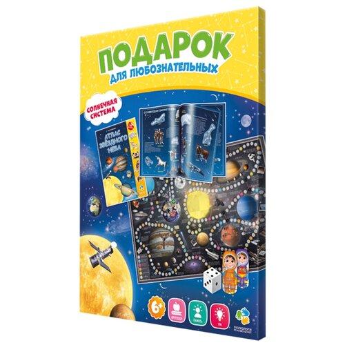 Купить Настольная игра ГеоДом Подарок для любознательных. Солнечная система, Настольные игры