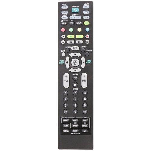 Фото - Пульт Huayu MKJ32022814 ic для телевизора LG пульт huayu 6710v00017h ic для телевизора lg