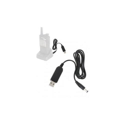 Зарядный адаптер USB для раций Baofeng