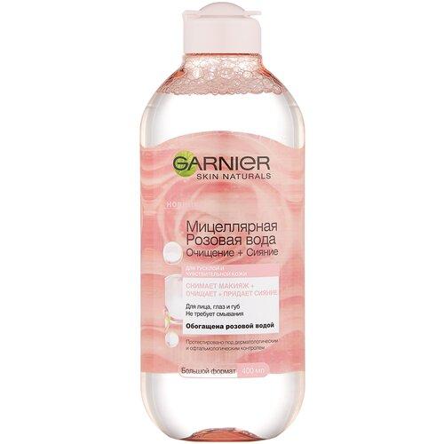GARNIER мицеллярная Розовая вода Очищение+Сияние для тусклой и чувствительной кожи, 400 мл  - Купить