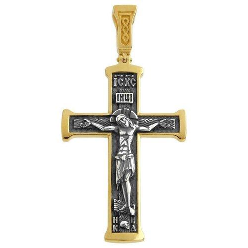 Алмаз-Холдинг Крестик Православный 5151270