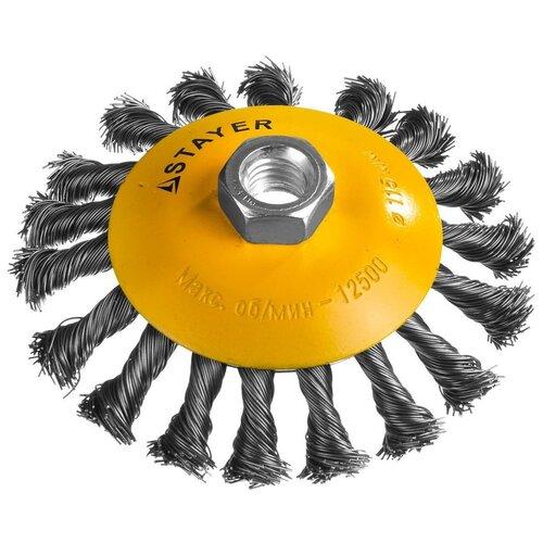 Фото - Щетка коническая для УШМ жгутированная стальная проволока 115 мм М14 Stayer PROFI 35135-115 щетка чашечная для ушм жгутированная стальная проволока 100 мм м14 stayer profi 35128 100 z01