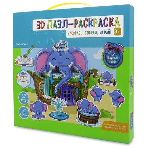 Synergy 3D Пазл-раскраска Домик слона