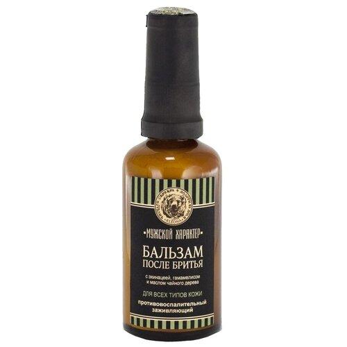 Купить Бальзам после бритья противовоспалительный, заживляющий с эхинацеей, гамамелисом и маслом чайного дерева для всех типов кожи для всех типов кожи Kleona, 50 мл