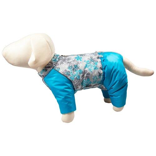 OSSO FASHION комбинезон для собак маленьких пород на синтепоне Снежинка синий для мальчиков (25) полотенце шарф охлаждающее для людей osso fashion 25 х 90 см