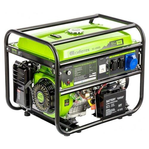 Фото - Бензиновый генератор Сибртех БС-6500Э (5000 Вт) бензиновый генератор тсс sgg 5000 eh 5000 вт