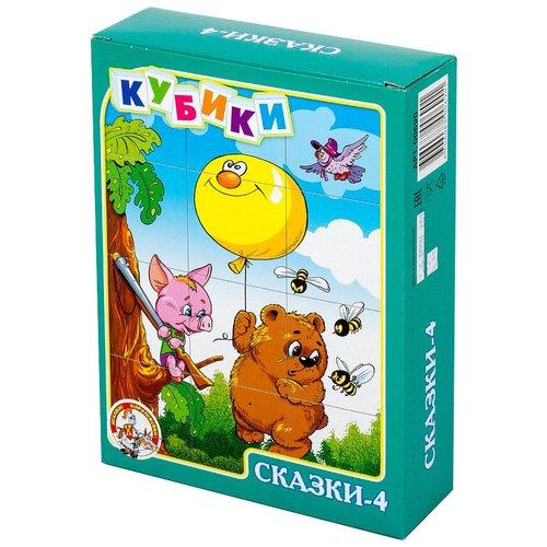 Кубики-пазлы Десятое королевство Сказки-4 00690 кубики пазлы десятое королевство цветные сказки 3 00681