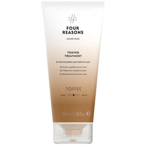 Купить Four Reasons Тонирующая маска для поддержания цвета окрашенных волос Toning Treatment Toffee, 200 мл