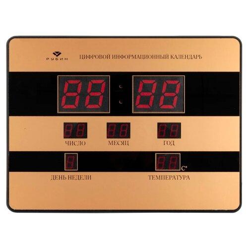 Часы настенные электронные Рубин 16 ОТ С золотой