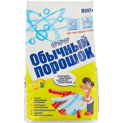 Стиральный порошок Обычный порошок Универсальный Лимон, пластиковый пакет, 0.8 кг