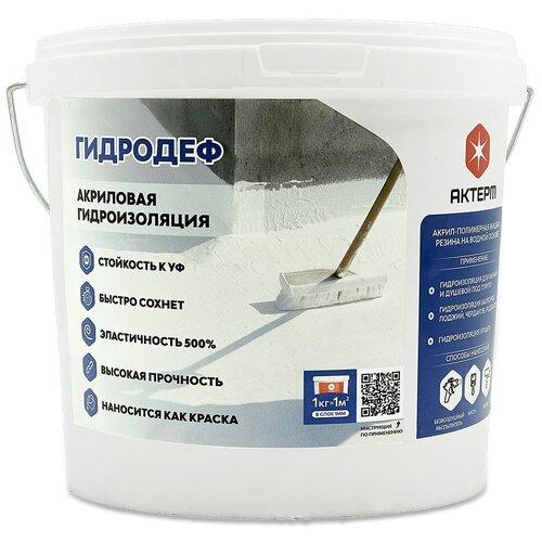 Гидроизоляция под плитку ванной комнаты, душевой - АКТЕРМ ГидроДеф 5 кг