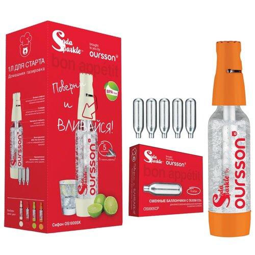 Сифон для газирования воды + баллоны Oursson OS1000SK 5 шт. оранжевый