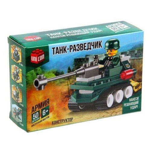 Конструктор UNICON Армия 1355192 Танк-разведчик