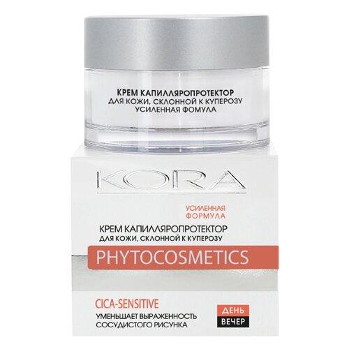 Kora Phytocosmetics Крем капилляропротектор для кожи лица, склонной к куперозу, 50 мл