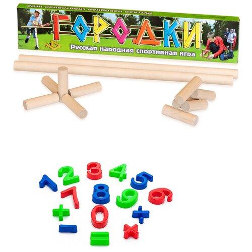 Набор летний: Городки (детская спортивная игра) 60 см. + Песочный набор