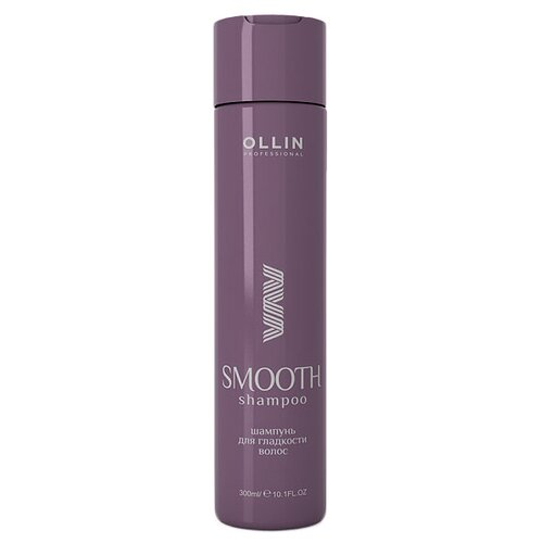 OLLIN Professional шампунь для гладкости волос, 300 мл ollin professional кондиционер conditioner for smooth hair для гладкости волос 300 мл