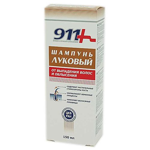 Купить 911+ шампунь Луковый от выпадения волос и облысения, 150 мл