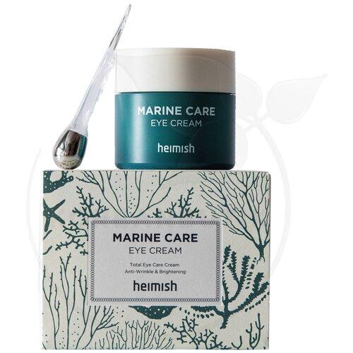Крем для кожи вокруг глаз   Heimish Marine Care Eye Cream 30ml