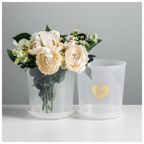 Фото - Набор кашпо с поддоном для орхидеи 2 в 1 «Счастье», 1,6 л 4762333 набор кашпо с поддоном для орхидеи 2 в 1 счастье 1 6 л 4762333