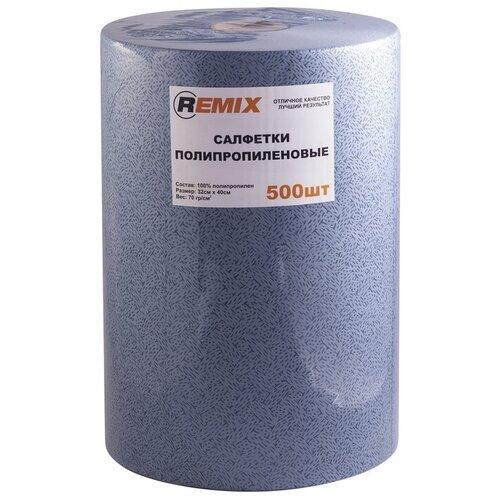 Салфетка REMIX полипропиленовая, 500 шт синий