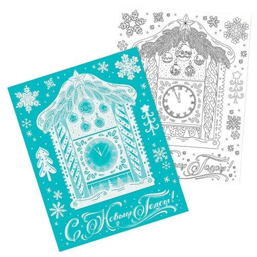 Фото - Наклейка Феникс Present Новогодние часы 30 x 38 см, белый/голубой фигурка феникс present дедушка мороз 26 см белый голубой красный