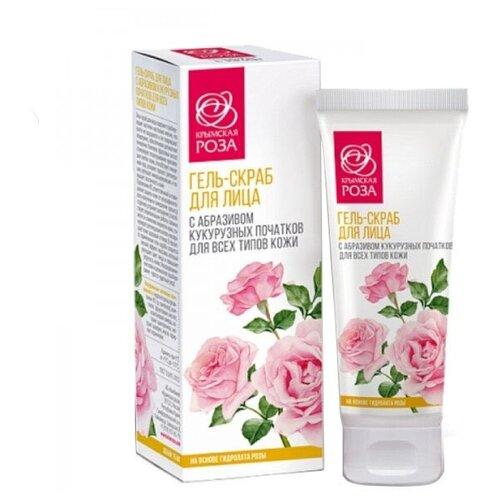 Крымская роза Гель-скраб для лица с абразивом кукурузных початков для всех типов кожи 75 мл