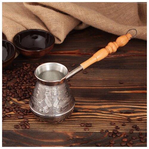 Турка для кофе медная «Корона», 0,4 л 4147116 по цене 1 152
