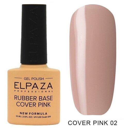Купить ELPAZA базовое покрытие Rubber Base Cover Pink 10 мл 02