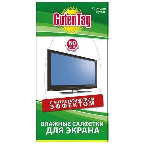 Guten Tag с антистатическим эффектом влажные салфетки 60 шт. для экрана салфетки влажные guten tag для стекол и зеркал 24шт