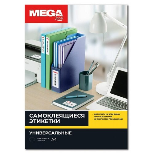 Фото - Бумага ProMEGA А4 80 г/м² 100 лист., желтый бумага promega а4 73634 100 лист белый