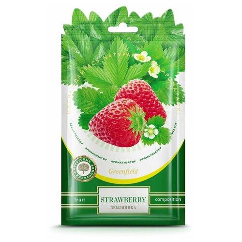 Greenfield Ароматизатор Strawberry, 15 гр greenfield ароматизатор освежитель воздуха parfum francais le violet 15 гр