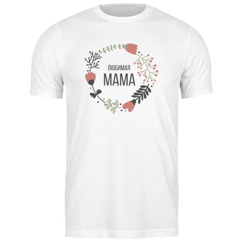 Футболка классическая Любимая мама #1917413 (цвет: БЕЛЫЙ, пол: МУЖ, качество: ЭКОНОМ, размер: S)