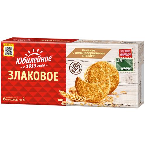 Печенье Юбилейное с цельнозерновыми злаками, 171 г