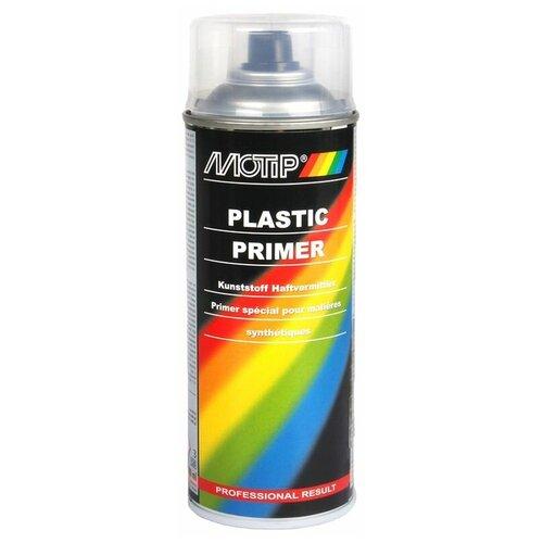 Грунтовка MOTIP праймер для пластика
