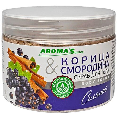 Купить AROMA'Saules Соляной скраб для тела Корица & Смородина, 350 г