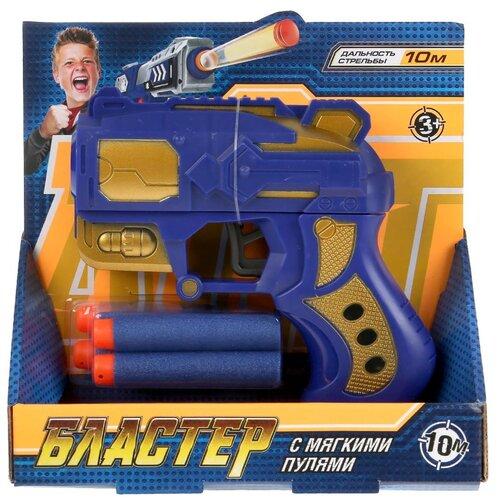 Бластер Играем вместе с мягкими пулями, в коробке (ZY1003188-R) игрушечное оружие играем вместе бластер с мягкими пулями b1784019 r