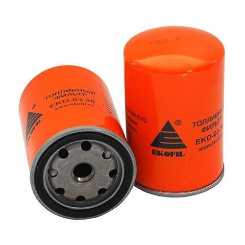 Топливный фильтр Ekofil EKO-03.30 топливный фильтр ekofil eko 03 358