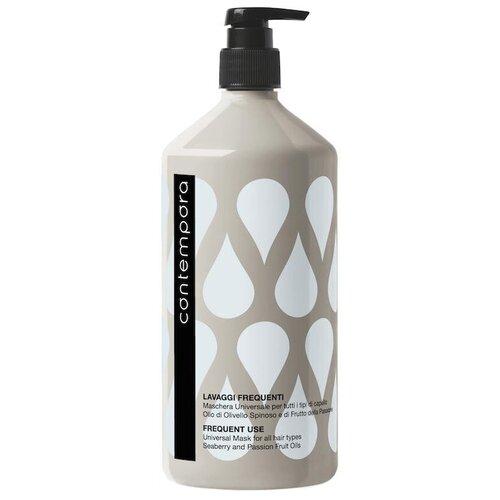 Купить Barex Contempora Маска универсальная для всех типов волос с маслом облепихи и маслом маракуйи, 1000 мл