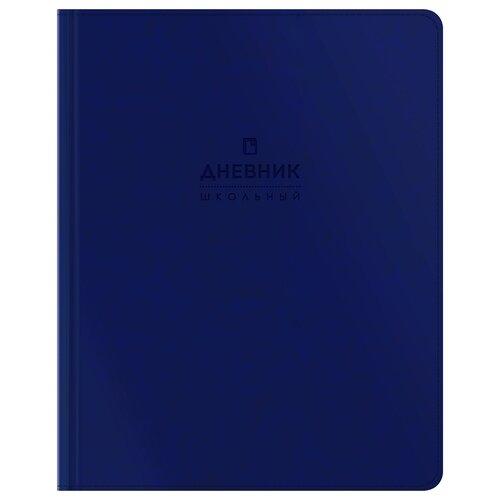 Купить ArtSpace Дневник DU48kh_357 синий, Дневники