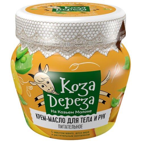 Крем для тела Коза Дереза питательное, 175 мл крем для тела коза дереза питательное 175 мл