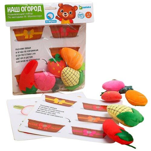 Купить Развивающий набор «Наш огород» мягкие детали, IQ-ZABIAKA, Детские кубики