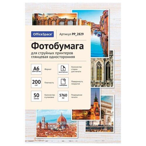 Фото - Бумага OfficeSpace A6 PP_2829 200 г/м² 50 лист., белый бумага revcol a6 127760 200 г м² 500 лист белый